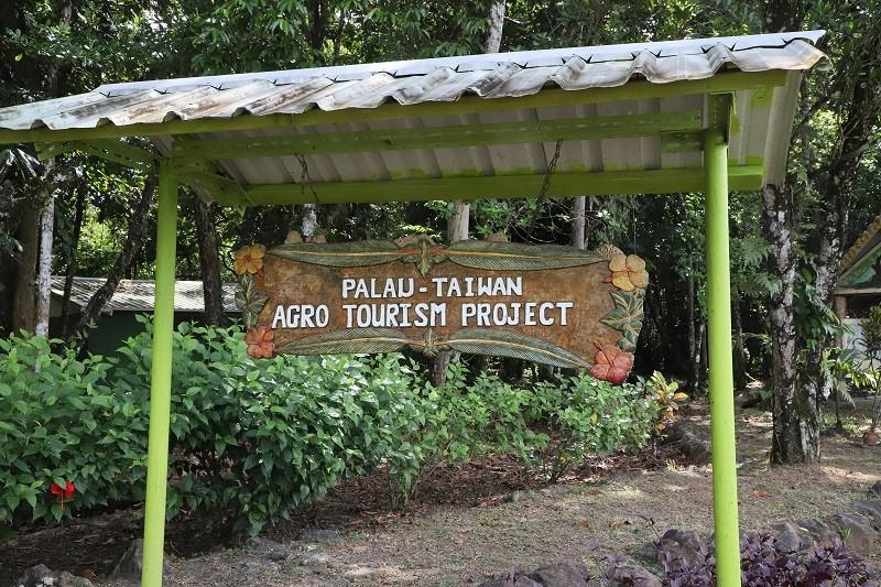 技術團示範農場列為生態旅遊景點之一。(中央社)