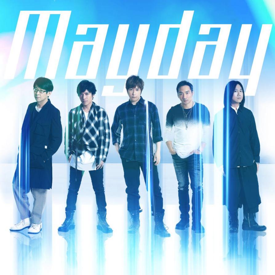 Hit Taiwanese band Mayday. (FB page)