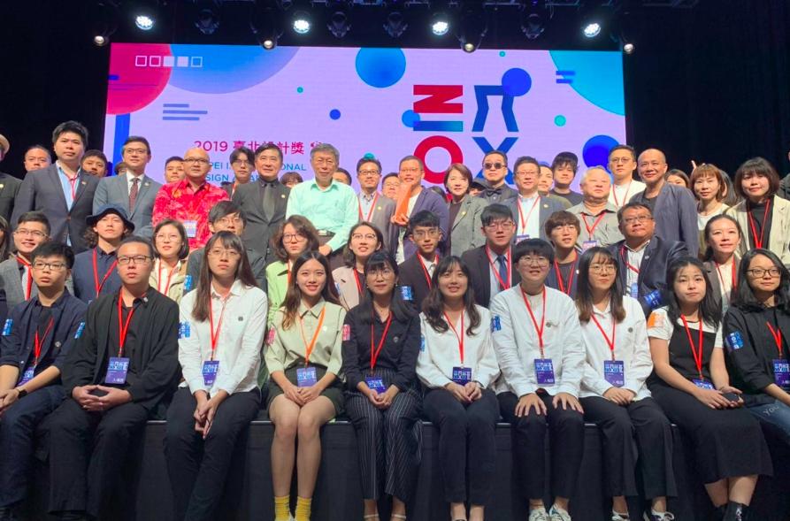 2019台北設計獎今(1)日揭曉得獎名單(圖/主辦單位提供)