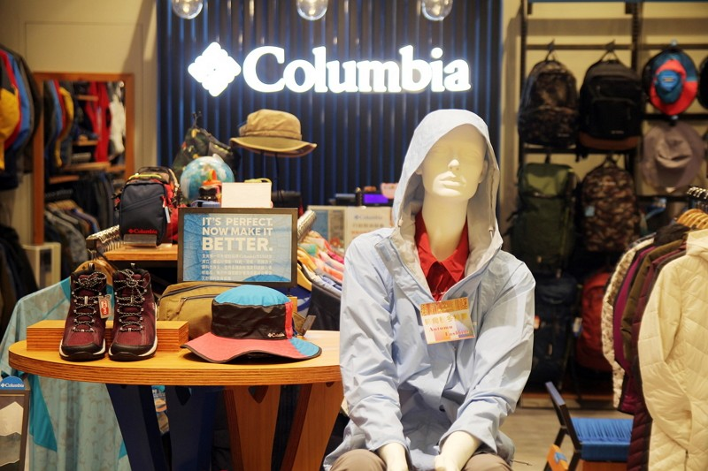 Columbia Sportswear Facebook photo