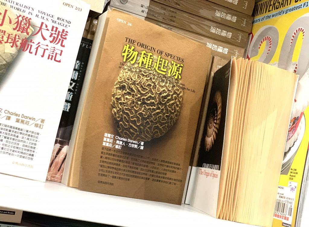 李明燦崇拜達爾文,將他的著作《物種原始》放在書店販售。