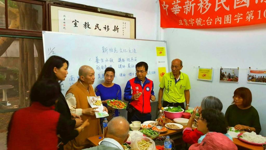 (圖/ 中華新移民國際交流協會提供/新住民全球新聞網)