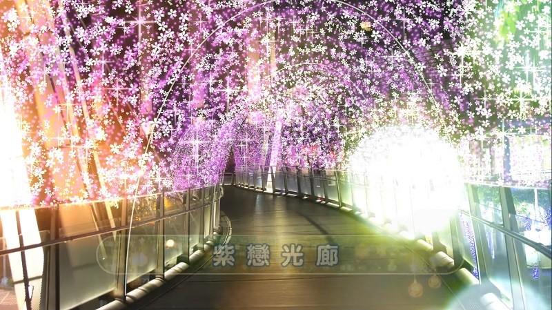 (New Taipei City Government photo)