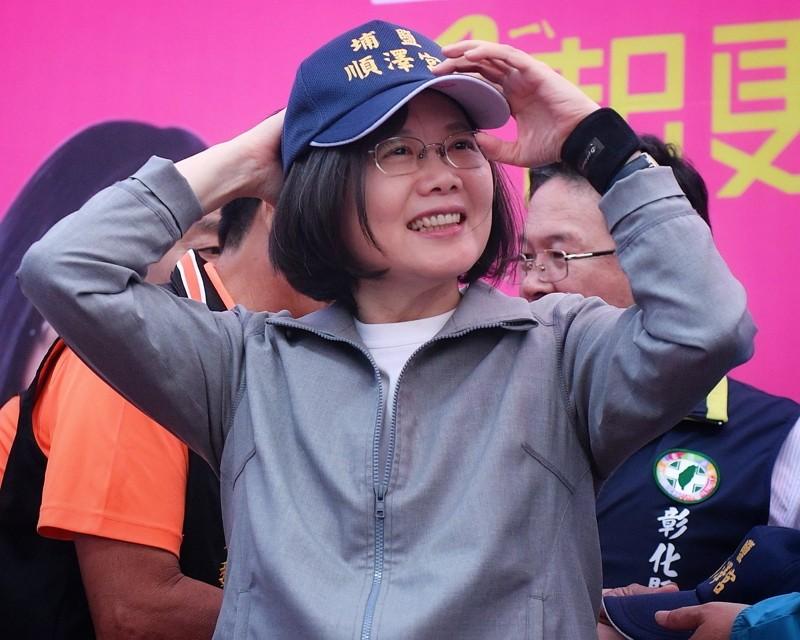 Tsai Ing-wen (Facebook photo)