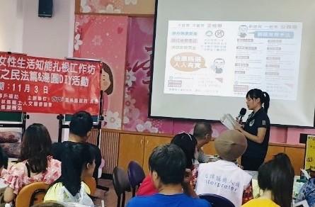 圖片來源:移民署雲林服務站
