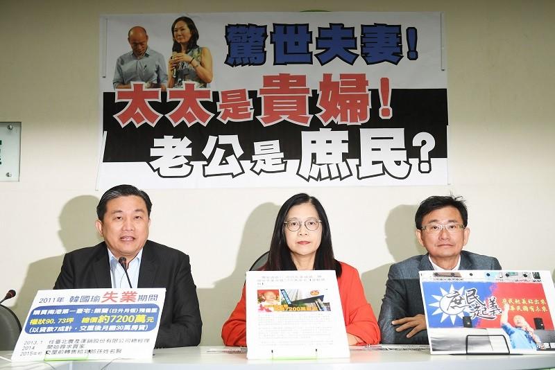民進黨立法院黨團6日召開記者會,批評韓國瑜自稱庶民是場大騙局。中央社