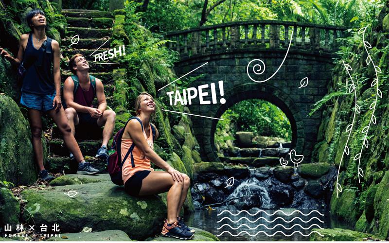 Tapei City image