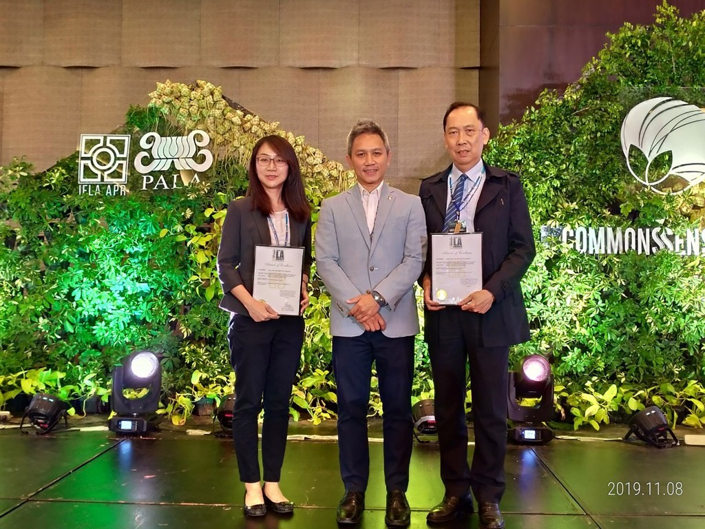 Hualien's No.9 highway won a landscaping prize (photo courtesy of Directorate General of Highways).