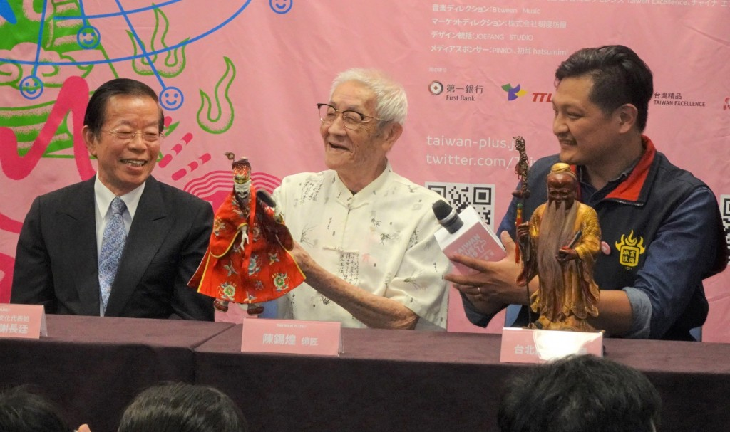 Taiwanese master of hand puppetry Chen Hsi-huang (Center).