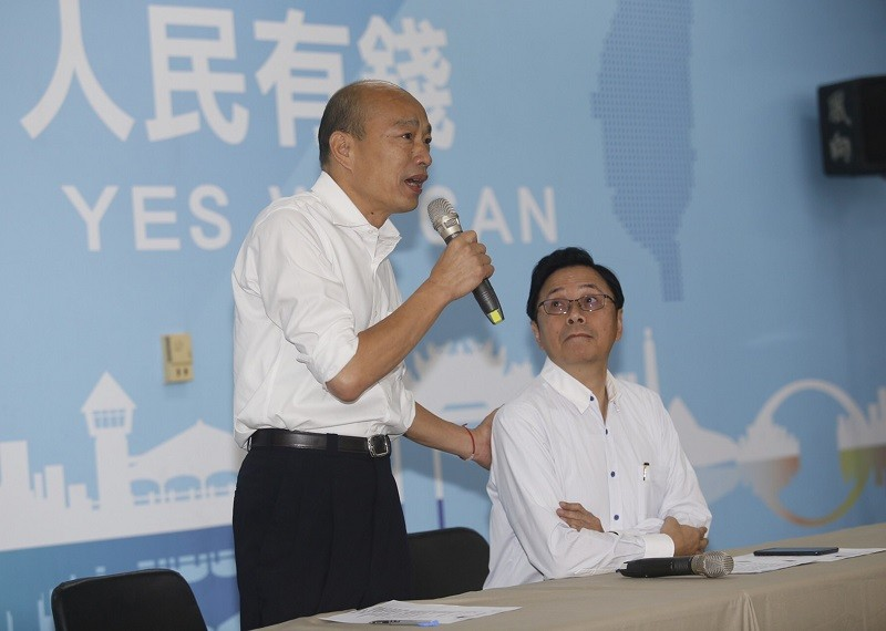 11日記者會在國民黨高雄市黨部舉行 (中央社)
