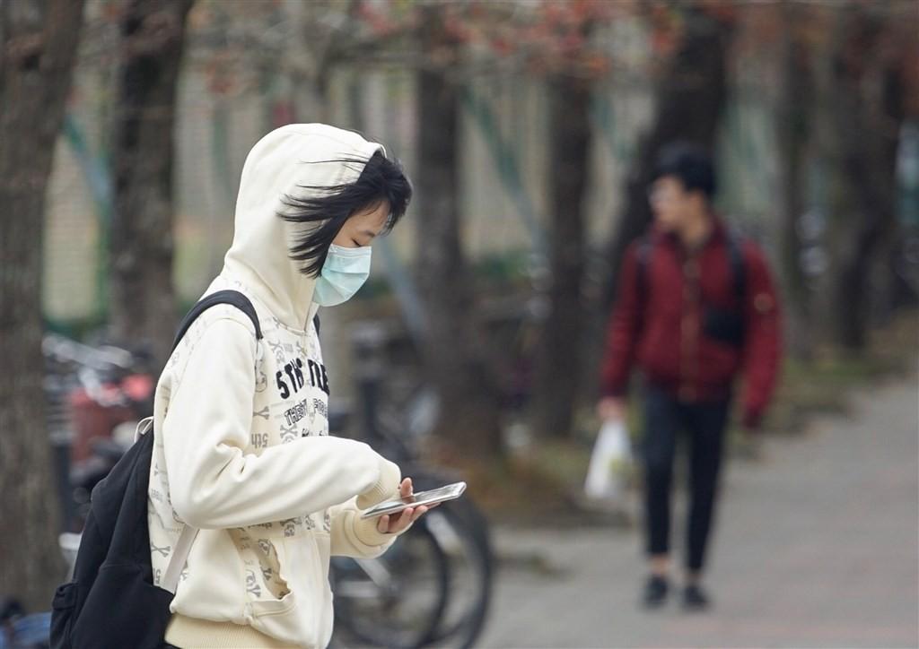 New Taipei sees temp drop to 14 degrees C on Monday