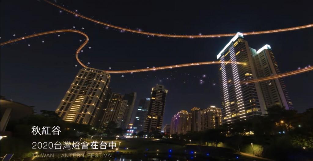 (圖/ 台中市政府)