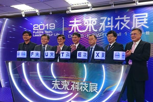 FUTEX 2019 press conference on Nov. 12.
