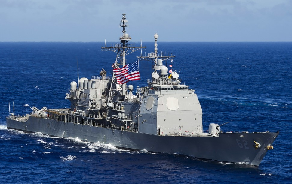 USS Chancellorsville. (Photo from www.defense.gov)