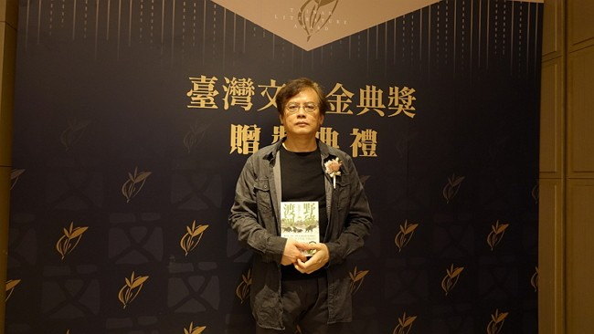 2019 Taiwan Literature Award ceremony features industry networking