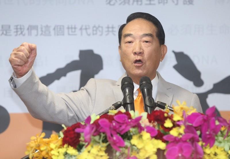 宋楚瑜說,這是他的「終局之戰」,只求台灣勝、中華民國贏!中央社