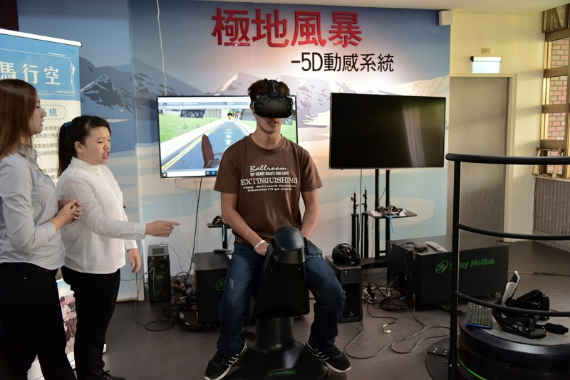 VR horseback riding simulator for rehab