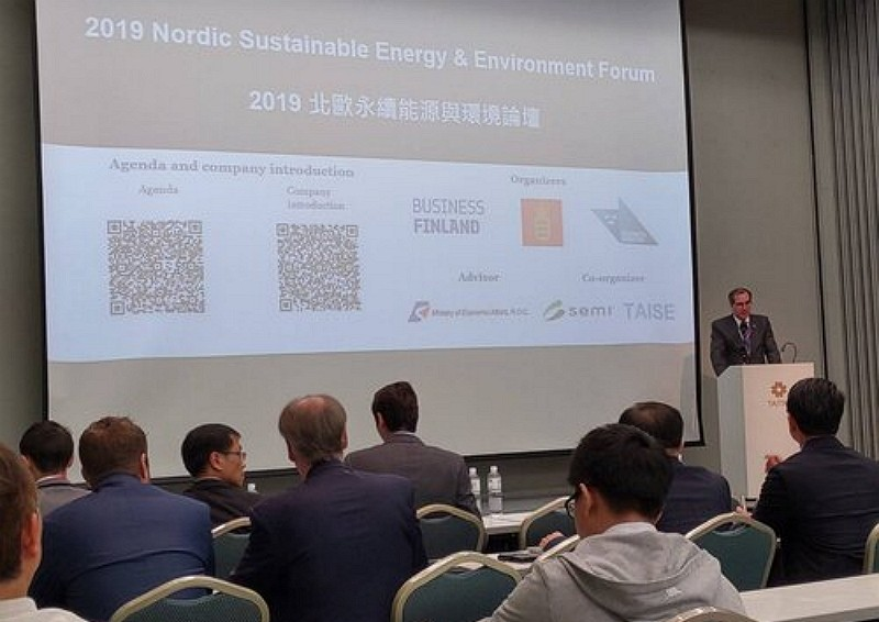 Nordic countries seek cooperation with Taiwan in sustainable energy