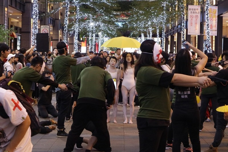 Re-enactment of Hong Kong protests, in Taipei