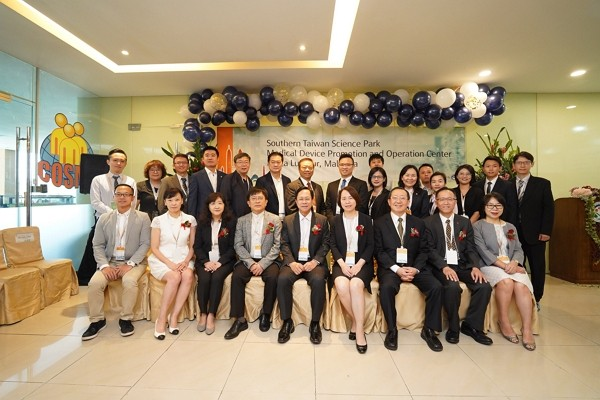 Southern Taiwan Science Park opens medical device center in Malaysia.