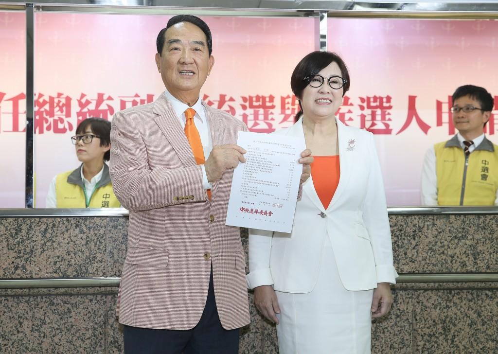 親民黨總統參選人宋楚瑜(前左)、副總統參選人余湘(前右)18日上午前往中選會,登記參選第15任總統副總統選舉。