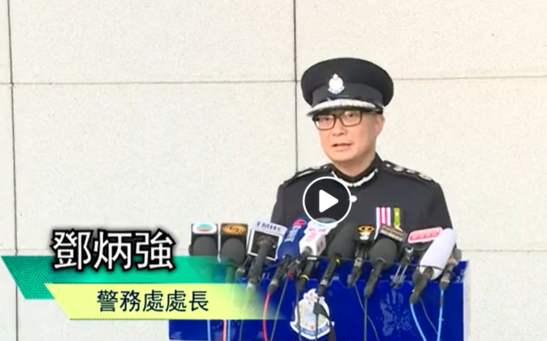 New Hong Kong police chief Chris Tang
