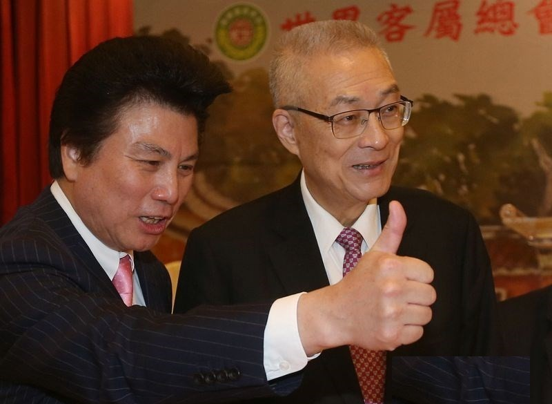 Fang Chen-Lien (left).