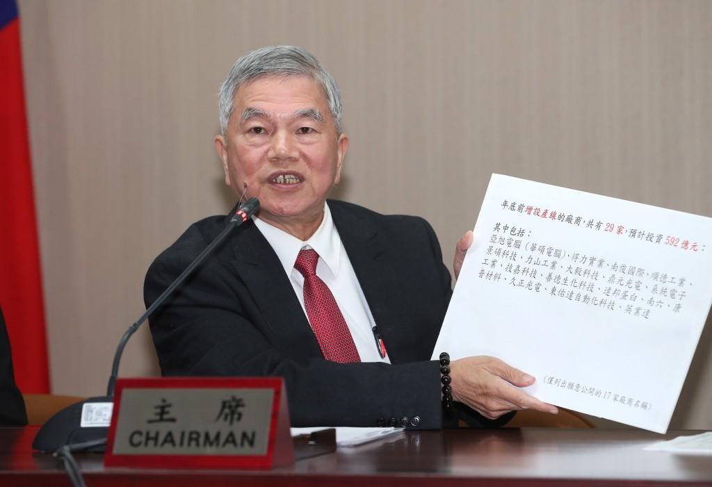 經濟部長沈榮津19日針對台商回流議題在台北召開記者會說明。