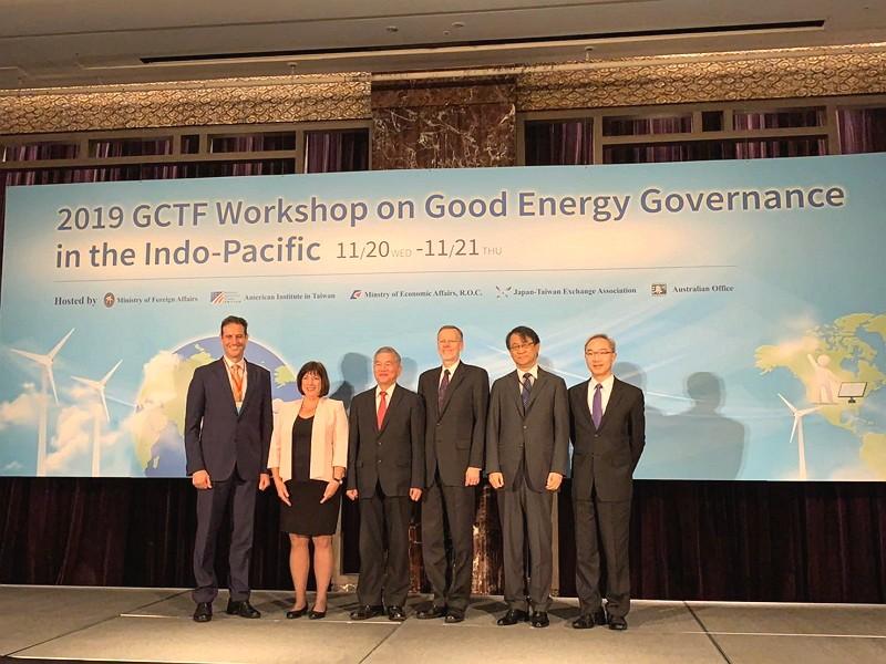GCTF印太區域良善能源治理研討會20日在台北開幕(照片來源:經濟部提供)