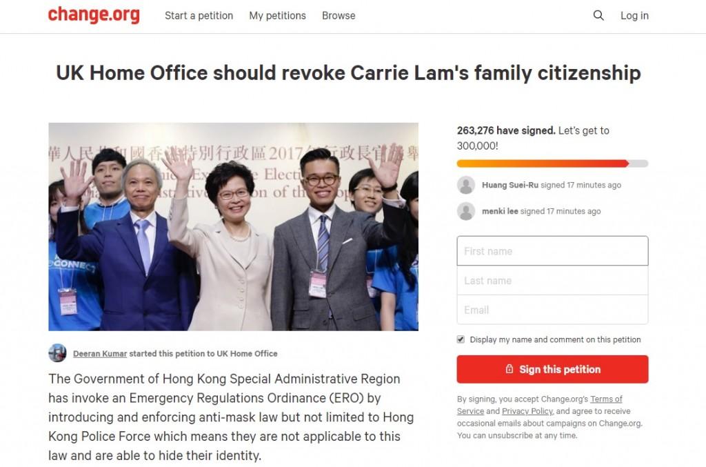 (Screenshot of change.org petition)
