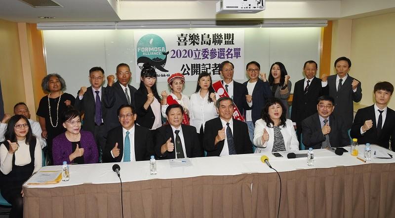 圖為記者會現場,前排左4為法醫高大成、前右2為喜樂島聯盟副主席施正鋒。中央社