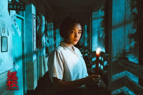 "Taiwanese thriller film ""Detention."" (CNA photo)"