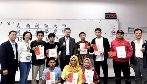 嘉藥特頒獎給來自印尼的優秀國際生特頒獎金及獎狀(翻攝自嘉南藥理大學網站)