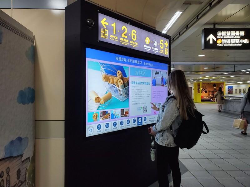 Information kiosks. (Taipei Metro photo)