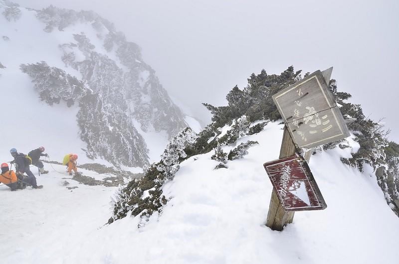 明年起冬季也可以攀登玉山了 (圖/中央社)