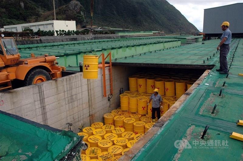 圖為蘭嶼核廢料貯存場。(中央社檔案照片)