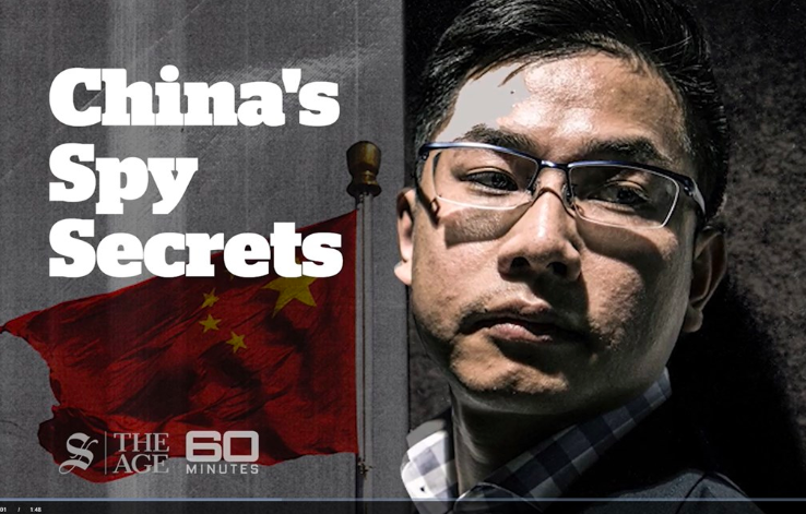Wang Liqiang reveals China's dirty secrets (Theage.com.au screengrab)