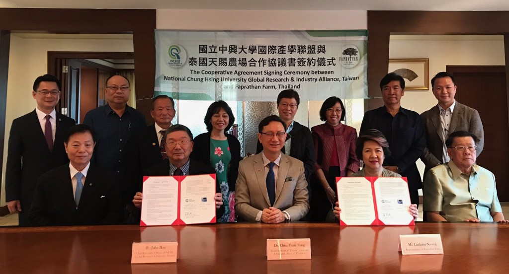 Taiwan and Thailand sign deal on agricultural cooperation. (Image from Taiwan's representative office to Thailand)
