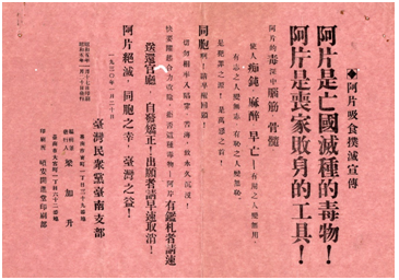 政黨先鋒臺灣民眾黨 珍稀史料驚艷出土