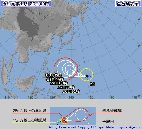 Record 6th tropical storm in Nov. forms to southeast of Taiwan