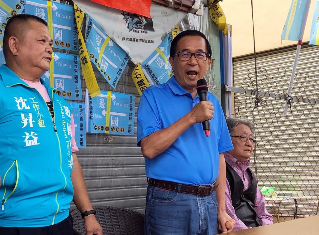 Taiwan probes two executives amid China meddling claims