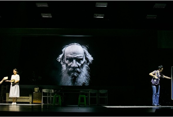 """""""Dear Life"""" will take stage at Paris Autumn Festival. (National Theater Hall photo)"""