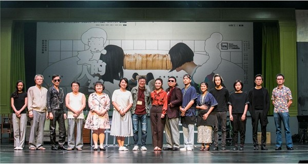 Taiwan authenticity to take stage in Paris