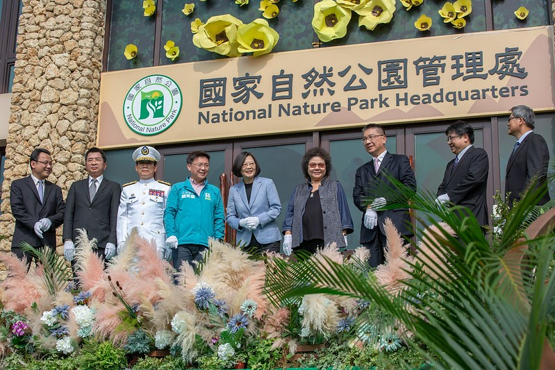 Plaque unveiling ceremony for Shoushan National Natural Park Headquarters. (Presidential Office photo)