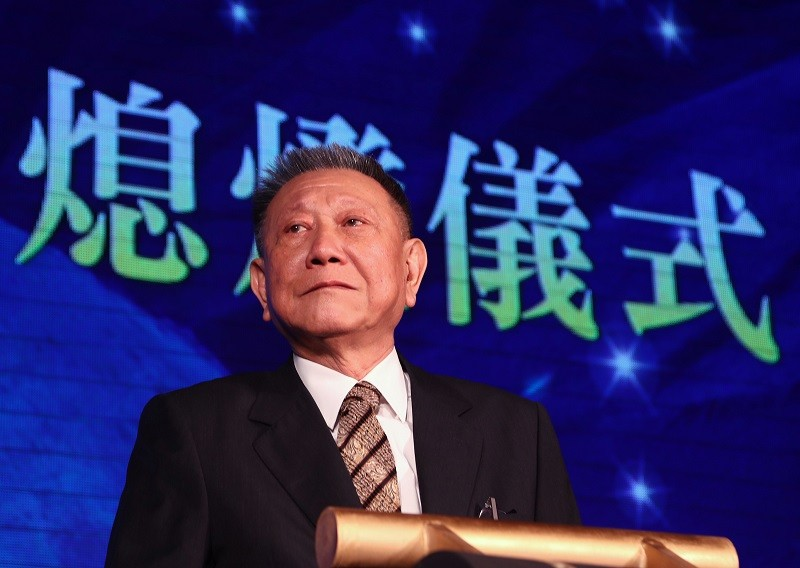 創辦人沈慶京28日晚間出席經京華城熄燈儀式。中央社