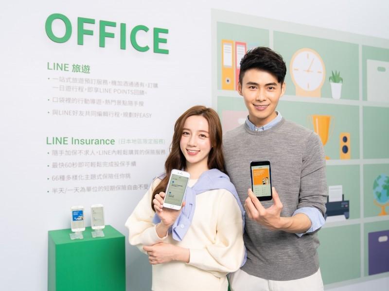 (LINE Bank photo)