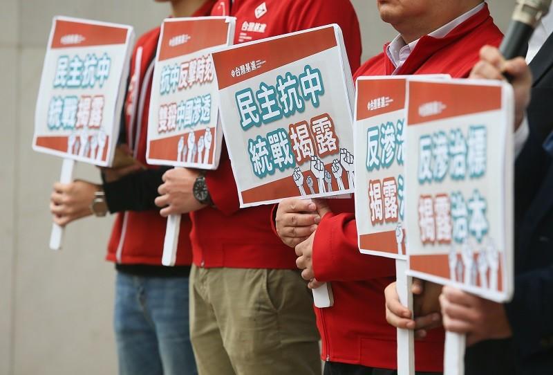 台灣基進黨28日上午在立法院外召開記者會,呼籲將「統戰揭露機制」納入反滲透法草案的討論中。中央社