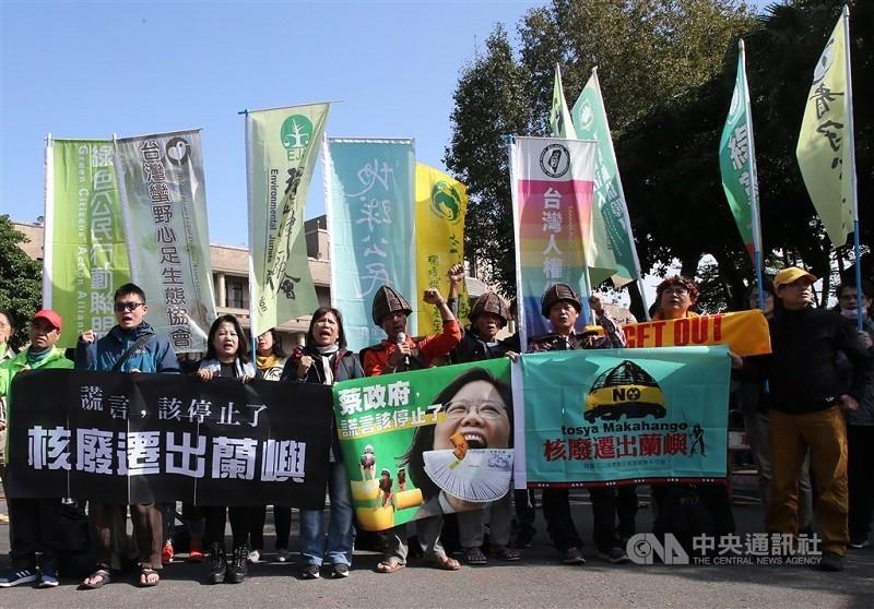 達悟族人、地球公民基金會等公民團體, 29日前往行政院大門口前抗議並舉行記者會。中央社