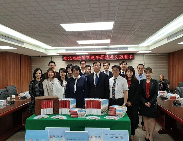 Taipei District Prosecutor's Office releases English-language book. (TDPO photo)