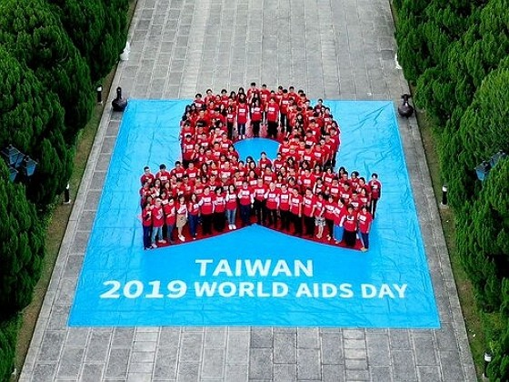 Taiwan HIV cases drops to new low since 2009. (CNA photo)